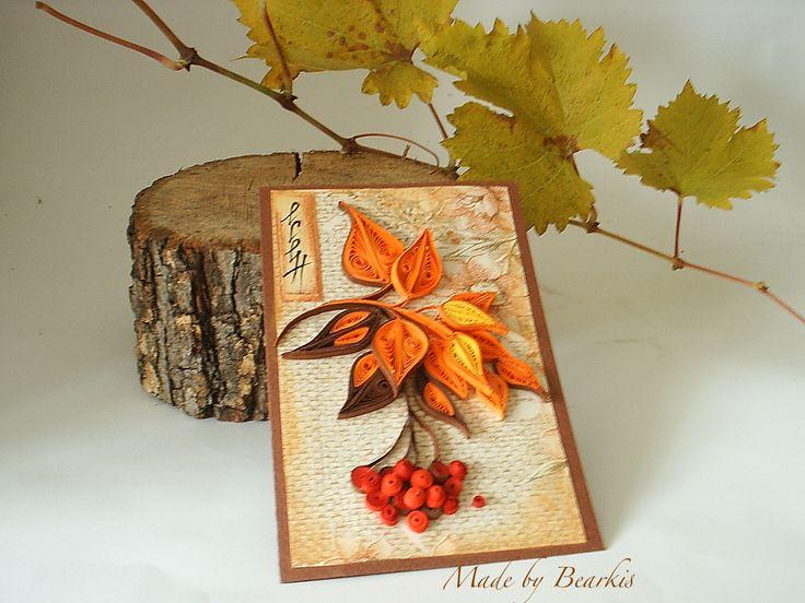 Поздравление, осень как сделать открытку