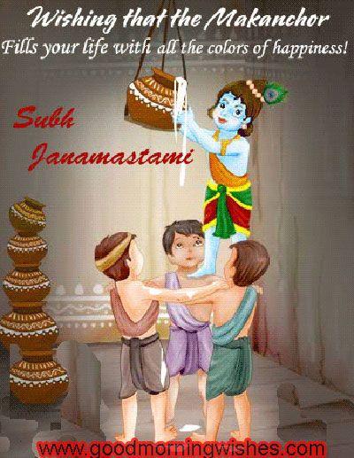 Janmashtami Messages, Krishna Janmashtami wishes , Krishna Janmashtami Greetings