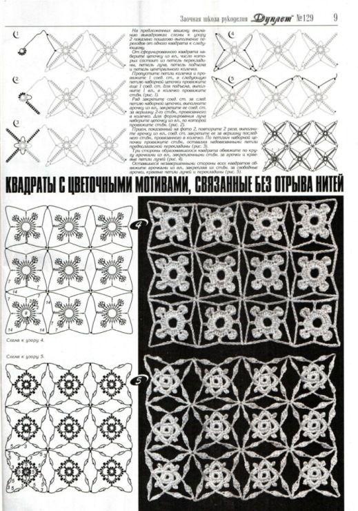 "Gallery.ru / Фото #19 - Дуплет ""Магия вязания"" - git-ta... Great motifs!!"