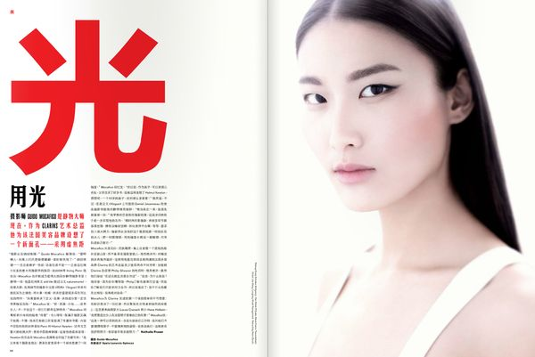 Layout Inspiration by Hui Min Lee