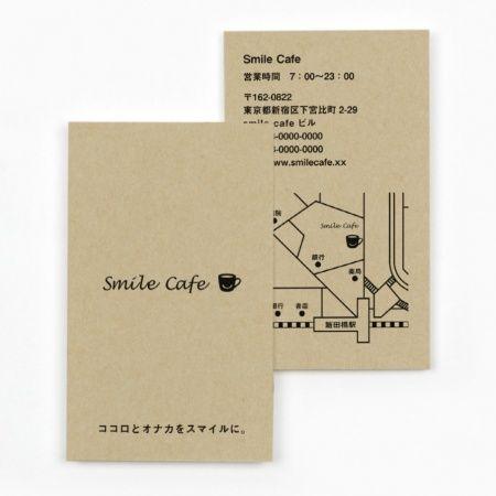 ショップカード 特殊紙 シンプル ロゴ カフェ・飲食店の開業をお手伝い 印刷通販サイトatta(アッタ)