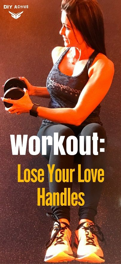 Workout: Love Your Body, Lose Your Love Handles via @DIYActiveHQ #workout #fitness #exercise