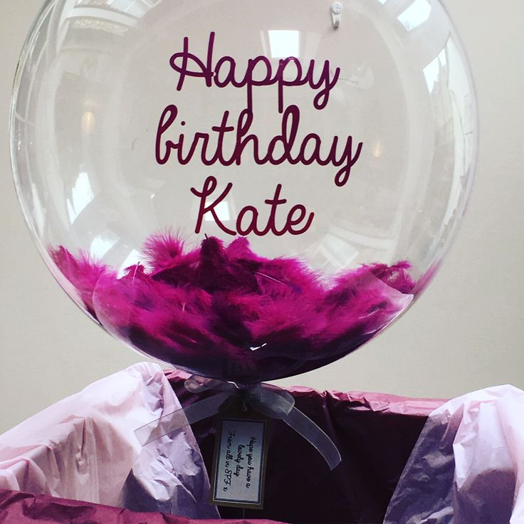 Send a special birthday message on a beautiful plum feather bubble balloon from The Feather Balloon Company