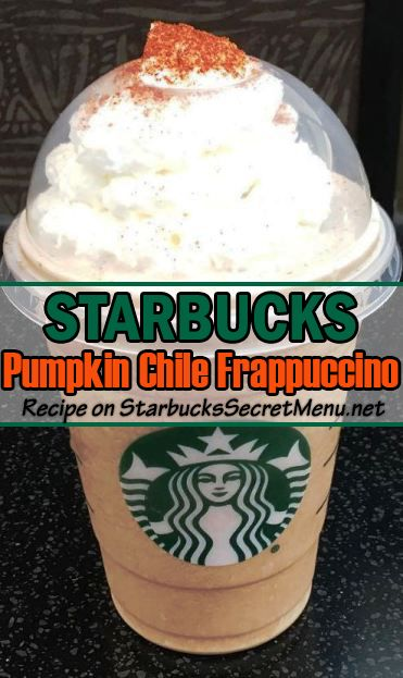 Starbucks Pumpkin Chile Frappuccino! A twist on the Pumpkim Spice Frappuccino with extra spice!