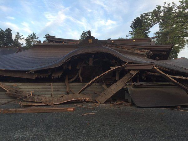 Aggiornamenti Terremoti Giappone: ultime notizie sisma M5,4 con vittime e rischio eruzione Vulcano Monte Aso