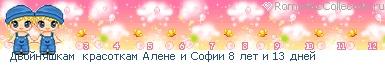 http://deti74.ru/forum/index.php?option=com_smf%3bItemid=65%3btopic=2130.0 списки книг по возрастам