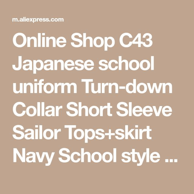 Best 25 School Uniform Skirts Ideas On Pinterest School