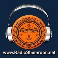 خورشید خانوم برنامه ۲۷ یکشنبه ۵ اکتبر ۲۰۱۴ by Shemroon24/7Radio on SoundCloud