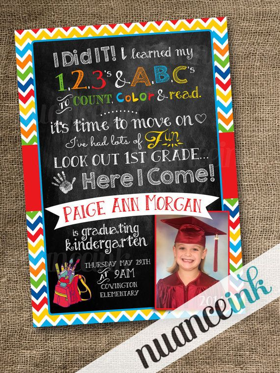 Custom Kindergarten Pre School Graduation Announcement Invitation