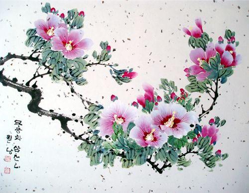 """Rose of Sharon (""""Mugunghwa"""")"""