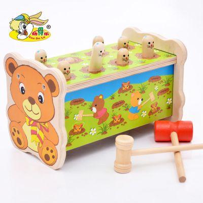 厂家直销幼得乐木制小熊打地鼠大号儿童敲打益智玩具批发代发
