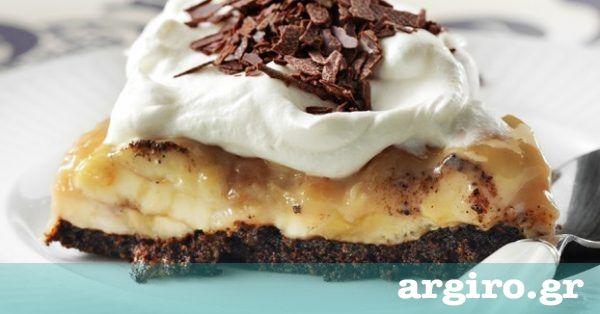 Τούρτα banoffee από την Αργυρώ Μπαρμπαρίγου | Απίστευτα νόστιμο και εύκολο γλυκό με τον απίθανο συνδυασμό σοκολάτας και μπανάνας. Σερβίρεται παγωμένο!