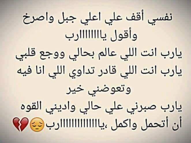 Pin By Roon Adel On Yaaa Allah Math Holy Quran Math Equations