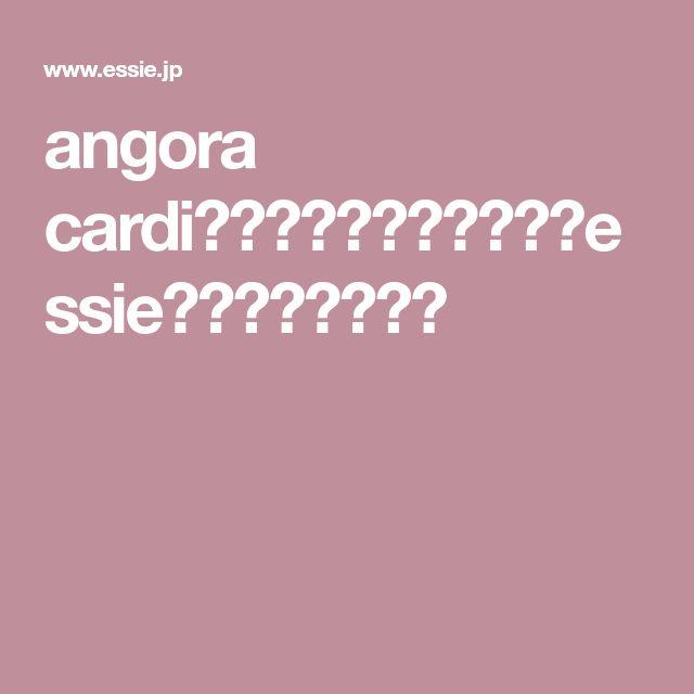 angora cardi|エッシー公式サイト|essie|ネイルブランド