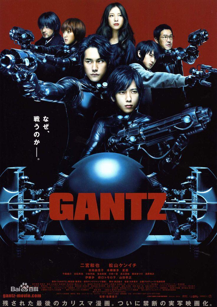 06/07/19 (2/5) Després de veure Gantz O (2016), aquesta