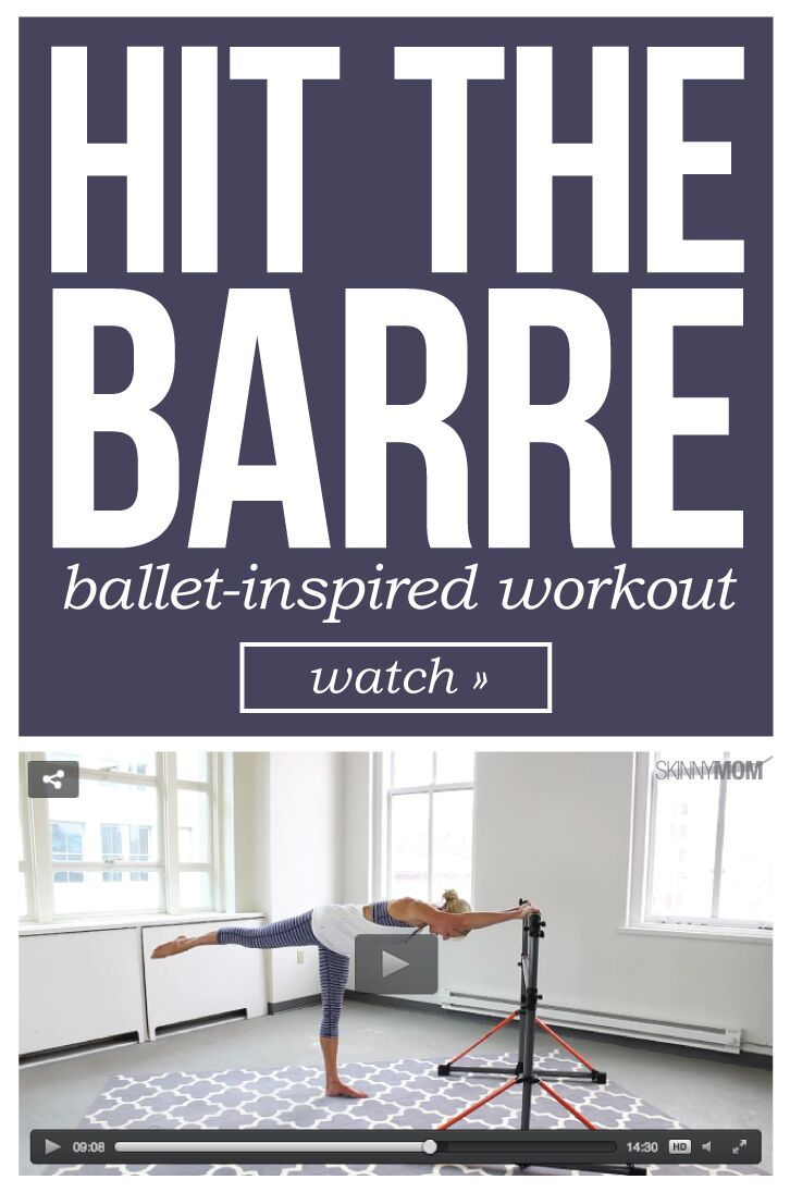 Try this ballet-inspired workout!