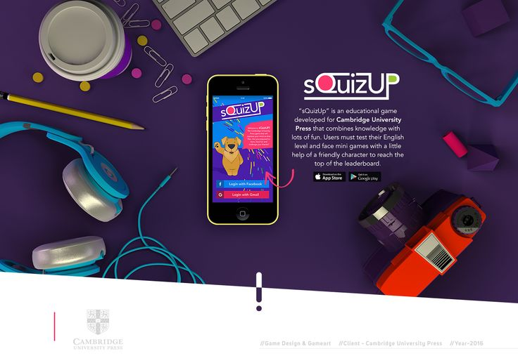 Cambridge sQuizUp on Behance