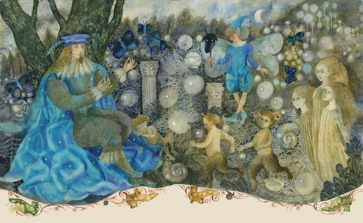 Уильям Шекспир «Сон в летнюю ночь». Иллюстрации Веры Павловой Shakespeare - Midsummer Night's Dream. Illustrations by Vera Pavlova