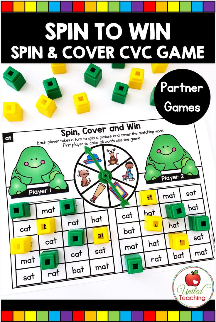 CVC Word Games – United Teaching Resources
