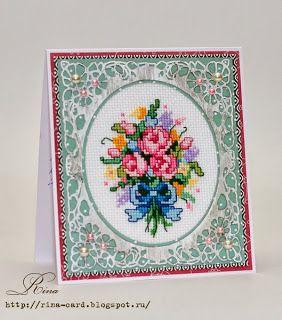 Открытка с вышивкой (Card with cross-stitch element)