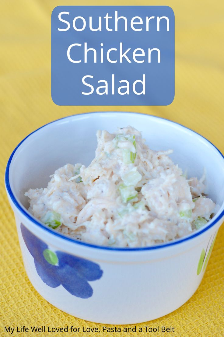 Enjoy a classic southern dish with this Southern Chicken Salad recipe, perfect for a snack or a delicious lunch!
