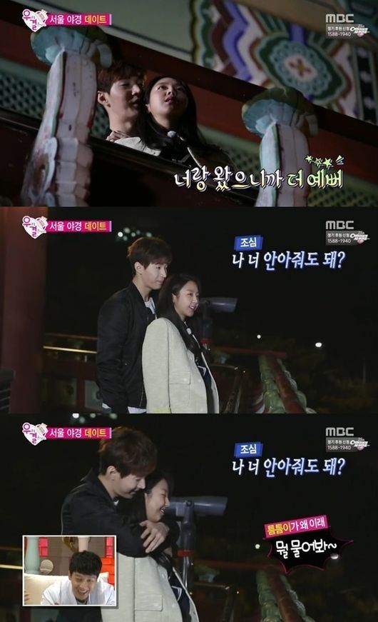 """Henry and Yewon Share a Back Hug While Looking at the Seoul Skyline Together on """"We Got Married"""""""