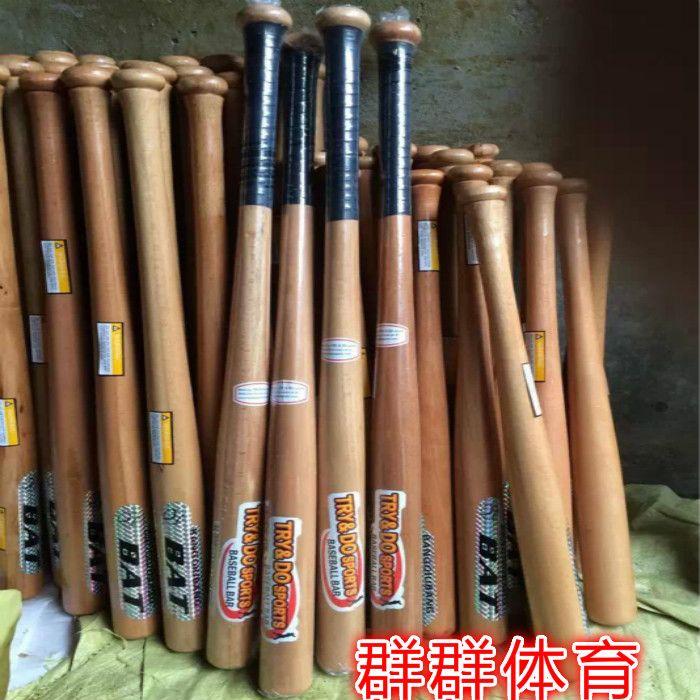 2016 Durable Sólido De Madera Bate de Béisbol de madera bate de beisbol taco de basebol beisebol price52 Softbol Béisbol al por mayor/62/72/82 cm