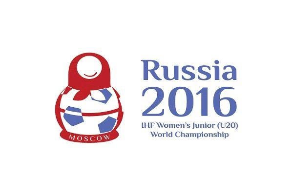 Logo del mundial junior femenino de Rusia 2016 | Multimedia - Mundo Handball