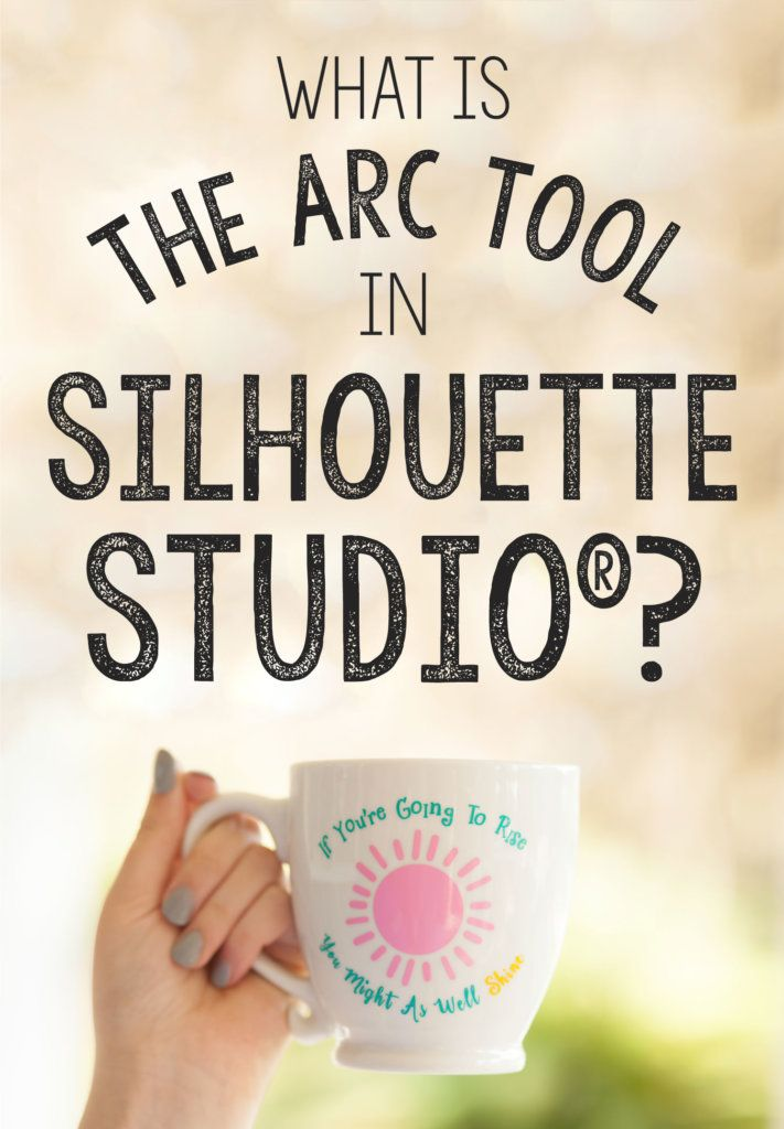 using the arc tool in silhouette studio