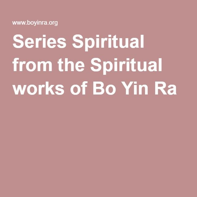 Series Spiritual from the Spiritual works of Bo Yin Ra