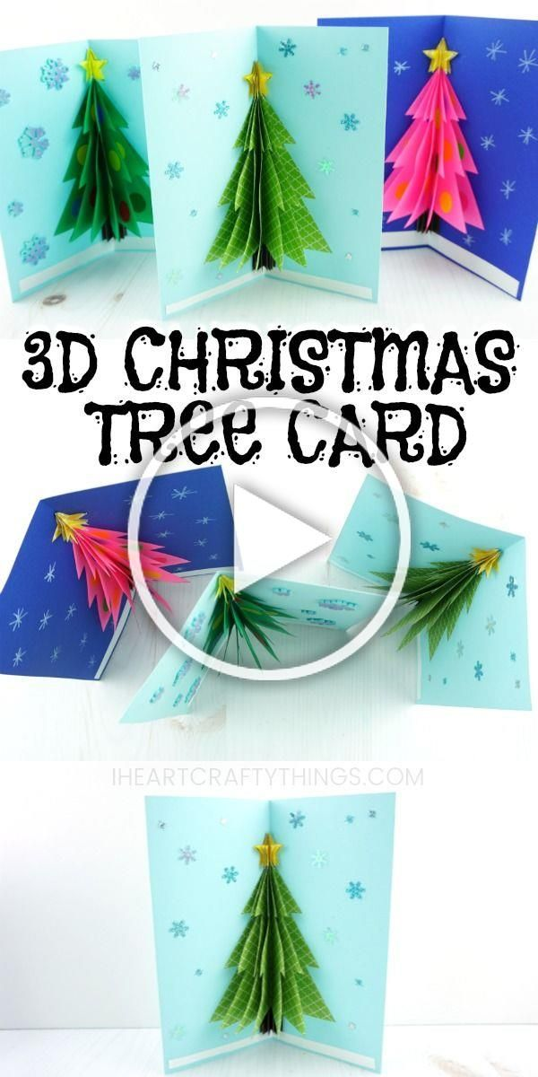 Get Crafty This Holiday Season By Making A 3d Christmas Card Learn How To Make This Diy Christmas 3d Christmas Cards Diy Christmas Cards Christmas Tree Cards