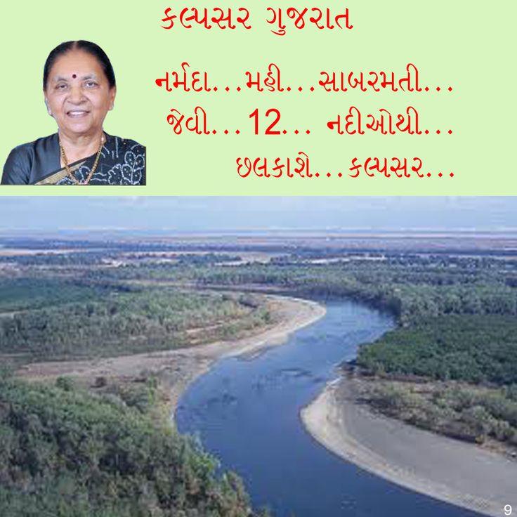 Rivers Intake... Kalpsar Gujarat