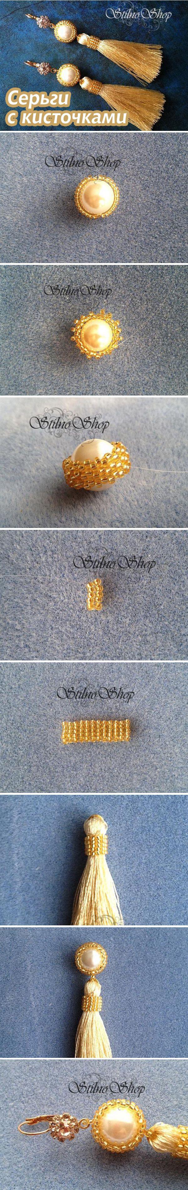 Tassel earrings tutorial / Создаем модные серьги с кисточками.