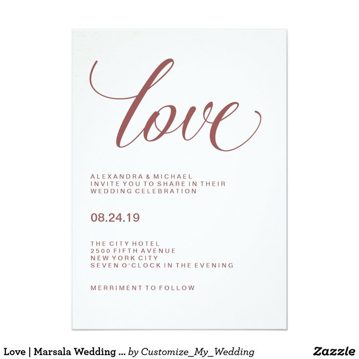 Love | Marsala Wedding Typography Card