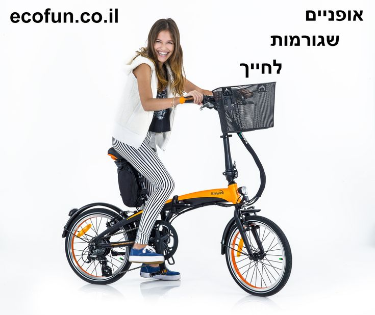 https://flic.kr/s/aHskrqv6H1 | electric bicycle | electric bicycle and electric…