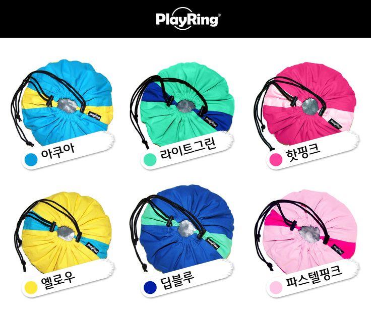 플링백미니는 아쿠아, 옐로우, 라이트그린, 딥블루, 파스텔핑크, 핫핑크 6개의 컬러를 선택할 수 있어요! #playringbagmini #playringbag #playmat #minibag #minicrossbag #Fabricminibag #storagebag #colorfulbag #colorful #플링백 #플링백미니 #미니크로스백