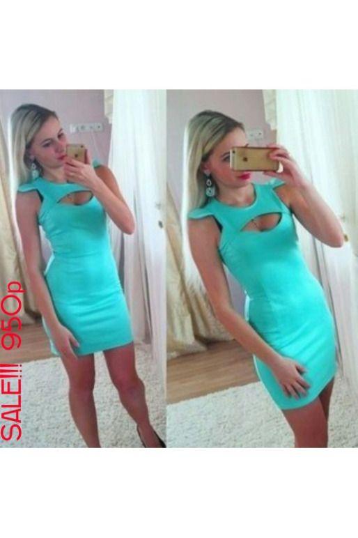 Платье клубное с декольте whatsap instagram @clubdress артикул - Артикул: Ам2004  В НАЛИЧИИ Ам2004 SALE!!! Платье, 950р размер S(42) Ткань дайвинг Длина платья 82см подробнее ->http://26.club-dress.ru/rasprodazha57/%D0%B0%D0%BC2004.html