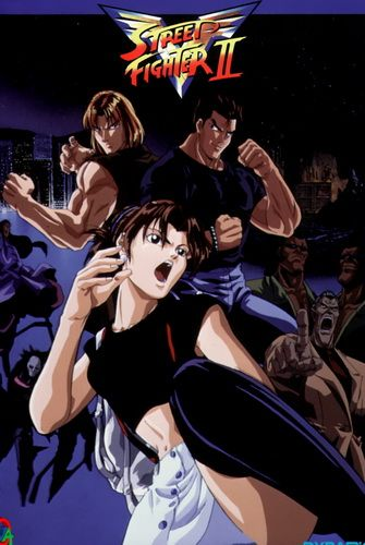 Street Fighter II V Uncensored DVD | 480p 50MB MKV  #StreetFighterIIV  #Soulreaperzone  #Anime