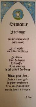 Signet Gémeaux