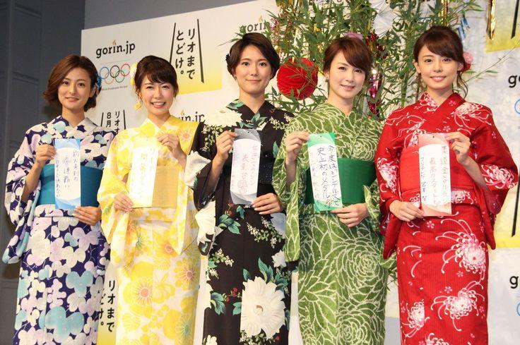 民放女子アナ:青山愛アナ、徳島えりかアナら5人が5色の浴衣姿で登場 五輪カラーをイメージ