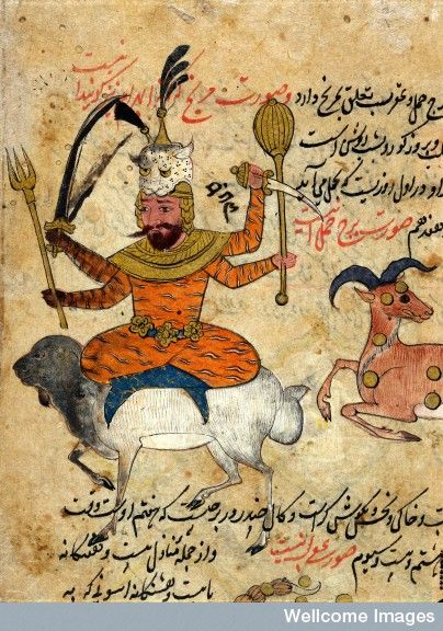 Credit: Wellcome Library, London  Mars, detail, four-armed and cross-legged sitting upon a ram (representing the sign of Aries), in his hands are held a two-bladed sword, a trident, a dagger and a mace, from Persian Manuscript 373  c. late 17th early 18th century  23 recto  top left Collection: Asian Collection    Mars, detail, four-armed and cross-legged sitting upon a ram (representing the sign of Aries), in his ha...