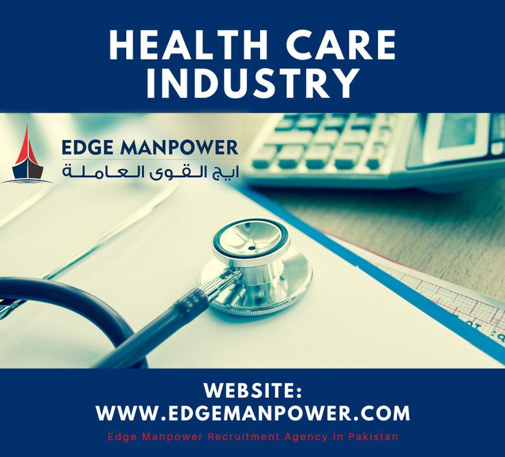 Health Care Industry in Gulf and Pakistan Healthcare