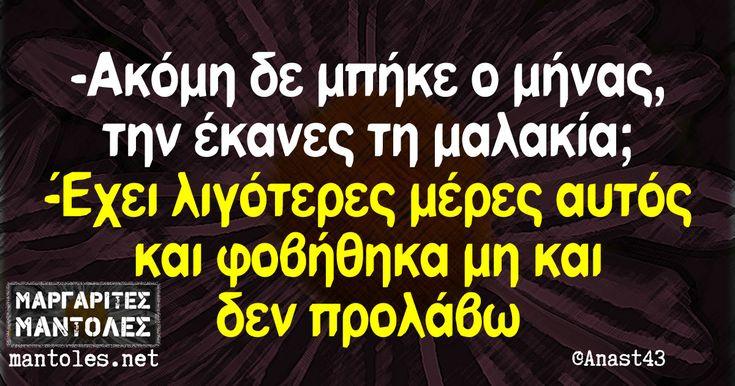 @Anast43