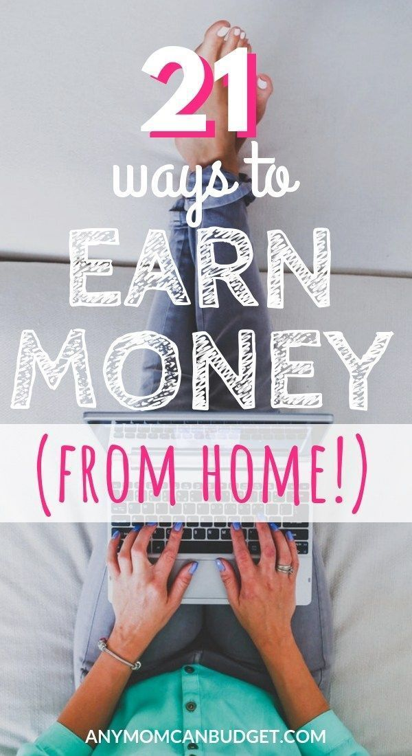 21 Ways to Make Extra Money Without Leaving the House – Extra Cash Ideas
