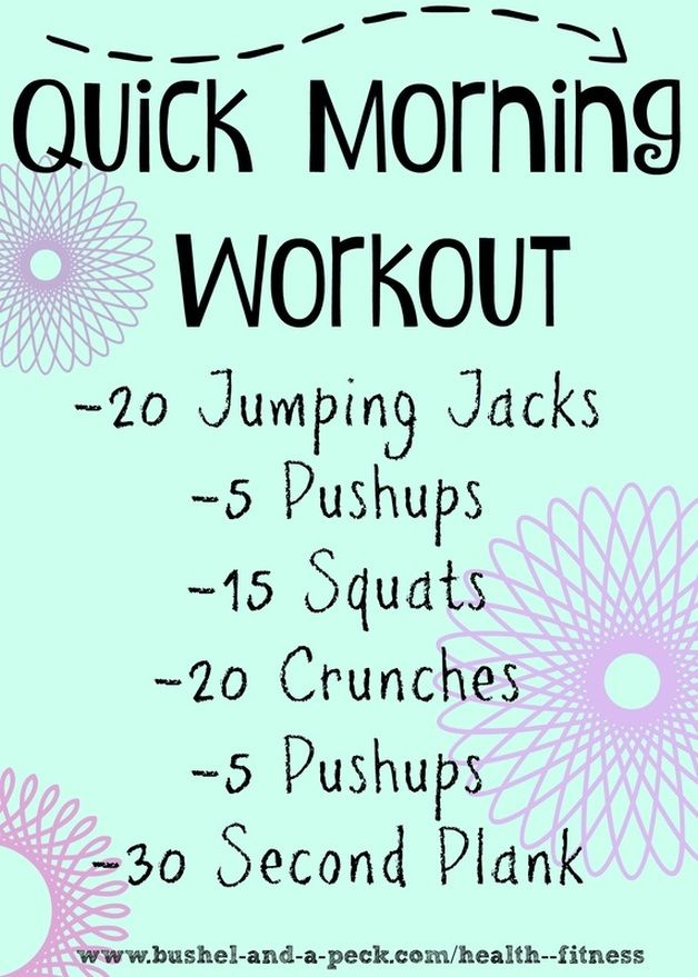 A quick workout is better than no workout!
