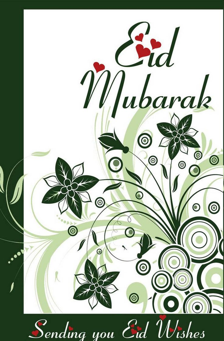 The 167 Best Eid Cards Images On Pinterest Android Apps Birthdays