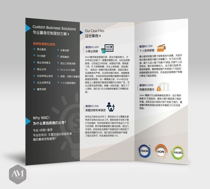 AM Studio Brochure Design for financial service company.