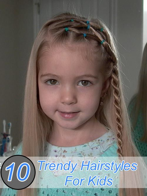 Trendy Hairstyles For Kids :Here we have chosen the top ten school going girls long hair style.