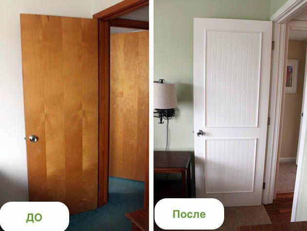 Простые 4 методы обновление межкомнатных деревянных дверей: поклейка, покраска, панели и филенки. Читайте мастер-классы и инструкция с фото на Калибри