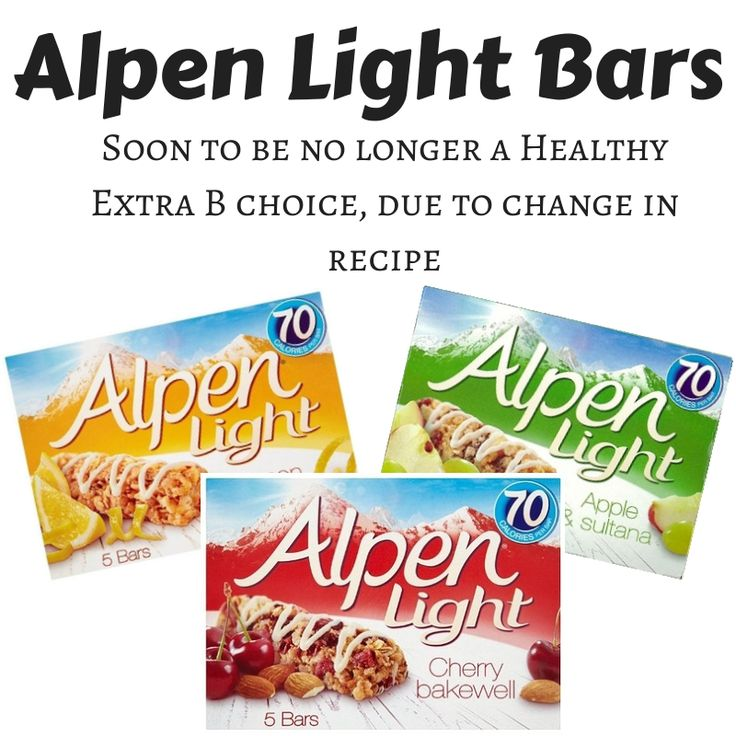 Changes to Alpen Light bars recipe mean that they will be soon no longer be a Healthy Extra B choice  #HealthyExtraB #SlimmingWorld